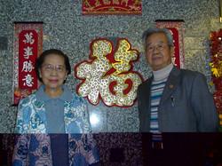 02-2008-ParkTower-HK1