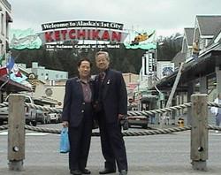 Alaska Tour 2001