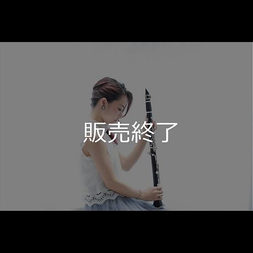 Mywオリジナル楽曲配信リリース記念 3日連続ON AIR! 「Mywオリジナル曲【想望】CDプレゼント🎁」【6/3(水)】