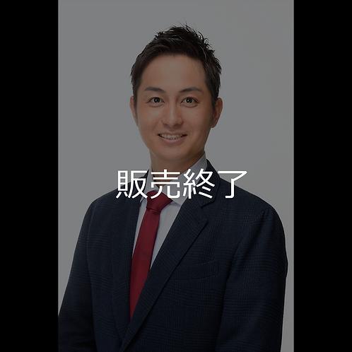 庄野数馬の話し方パーソナル教室【5/16(土)10:00〜】