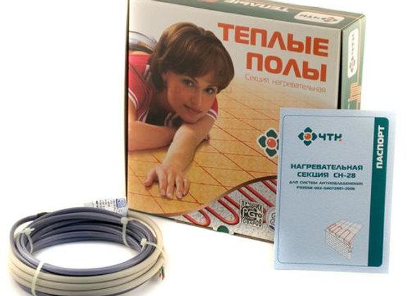 Двужильные нагревательные секциии Standart СН 28 от 5,4м до 115м