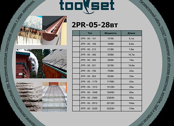 TOOSET 2PR-05-104м