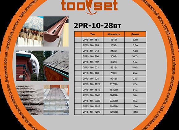 TOOSET 2PR-10-104м
