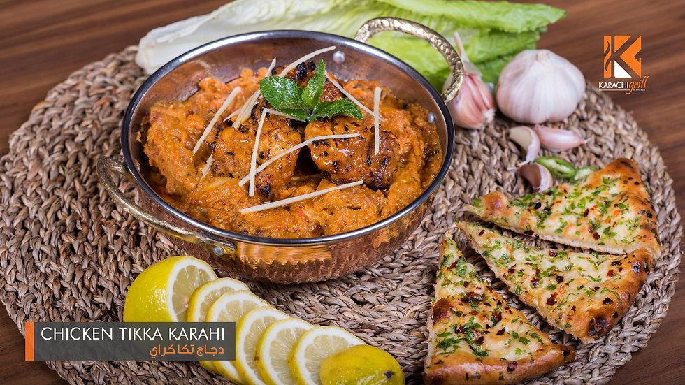 Chicken Tikka Karahi