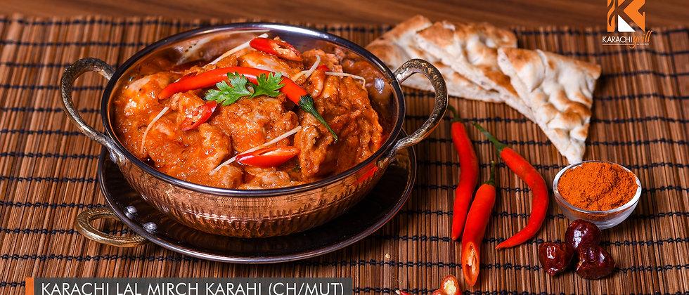 Karachi Lal Mirchi Karahi