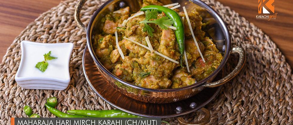 Maharaja Hari Mirch Karahi (mut)