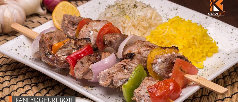 Irani Yoghurt Boti