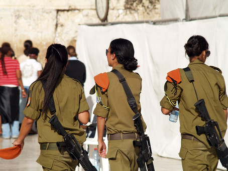 JAK ROZUMIEĆ BEZPIECZEŃSTWO W IZRAELU?