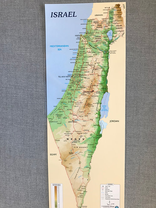 Mapa Izraela rozmiar S