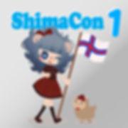 Shima 1.jpg