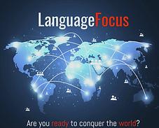 Language Focus Logo.png