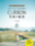 スクリーンショット 2020-03-09 22.23.33.png