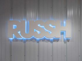 Rush / Retail design et identité. 2014