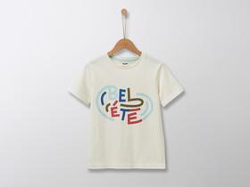 Cyrillus PE 20 / Graphisme textile. 2020