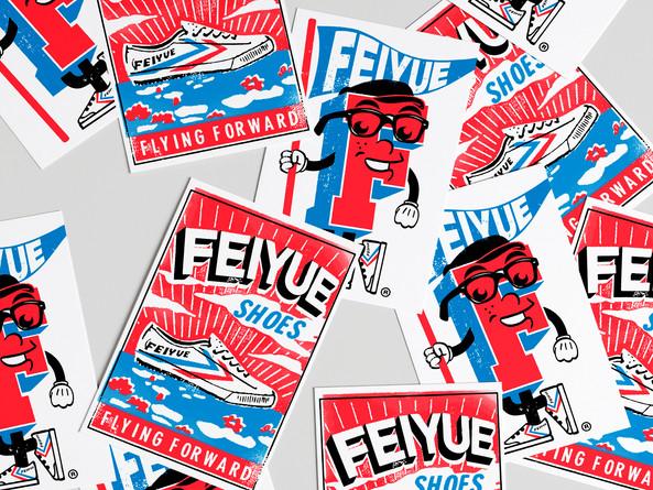 Feiyue / Poster design, illustration. 2018