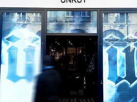 Ünkut / Retail design. 2014