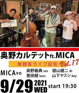 Okuno_MICA17_edited.jpg