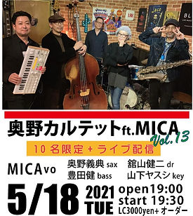Okuno_MICA_13_edited.jpg