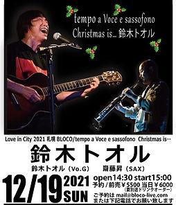 SuzukiToru_8_edited.jpg
