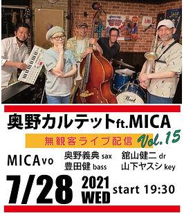 Okuno_MICA15_edited.jpg