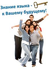 Språk_ryska.PNG