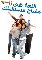 Språk_arabiska.PNG