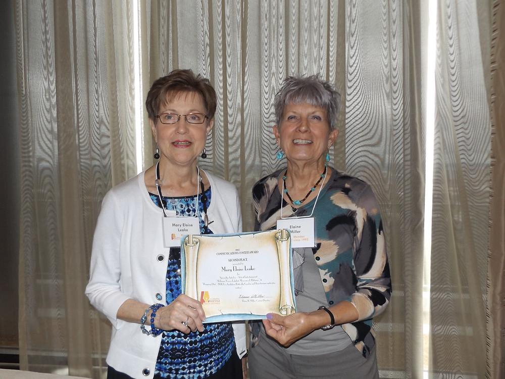 Writing Contest Award in Alabama