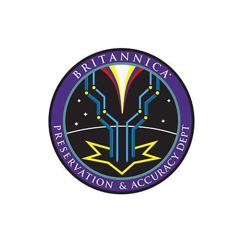 Encyclopedia Britannica Game Logo