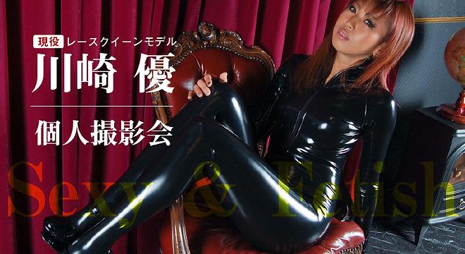 バナー20190126川崎優.jpg