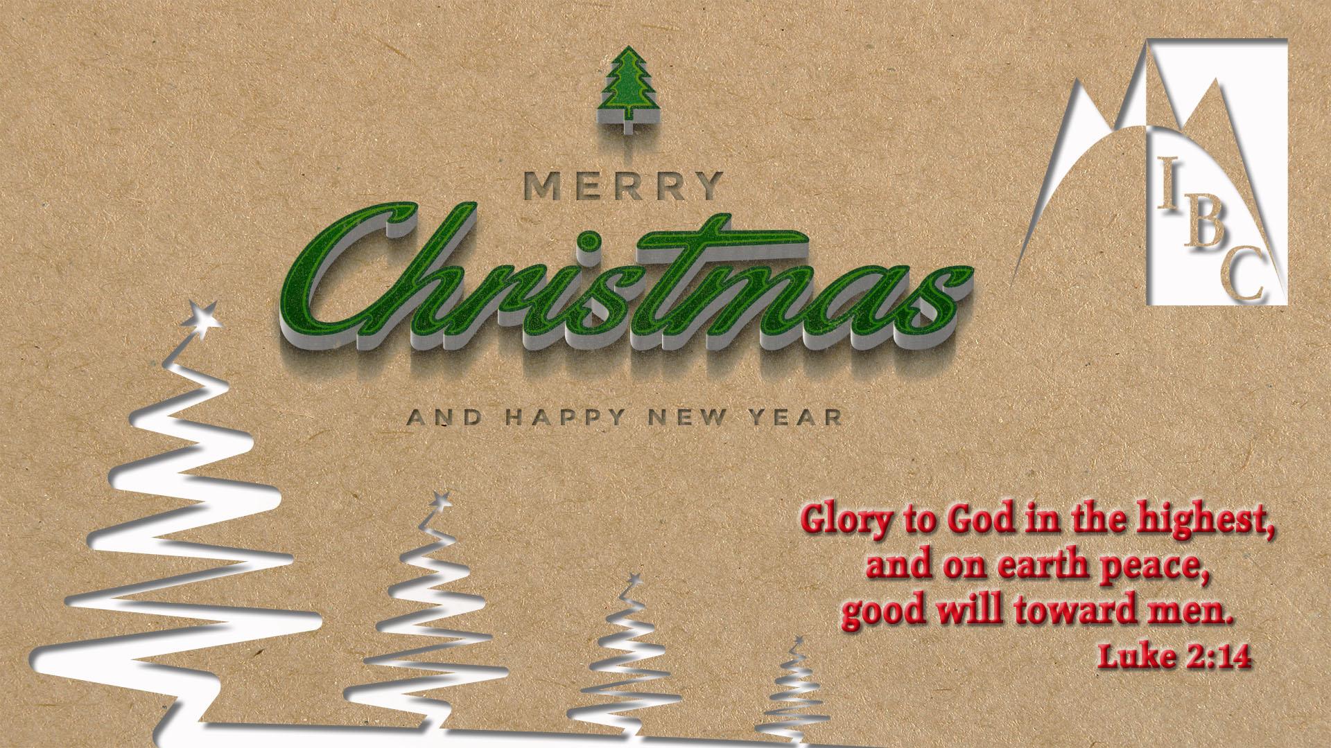 2018 Christmas Email Image