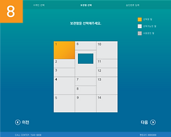 보관함-열림_8.png