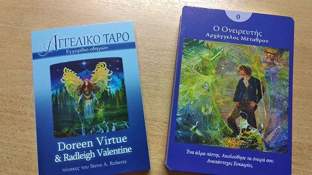 Angel Cards Readings _Αγγελοκαρτες _#ang