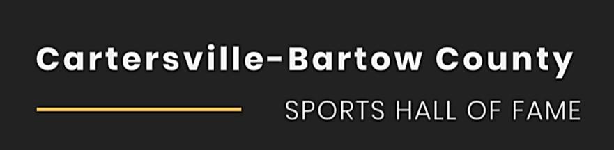 cbc_sportshalloffame_logo.png