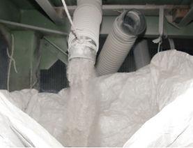 微粉砕された塩ビ管
