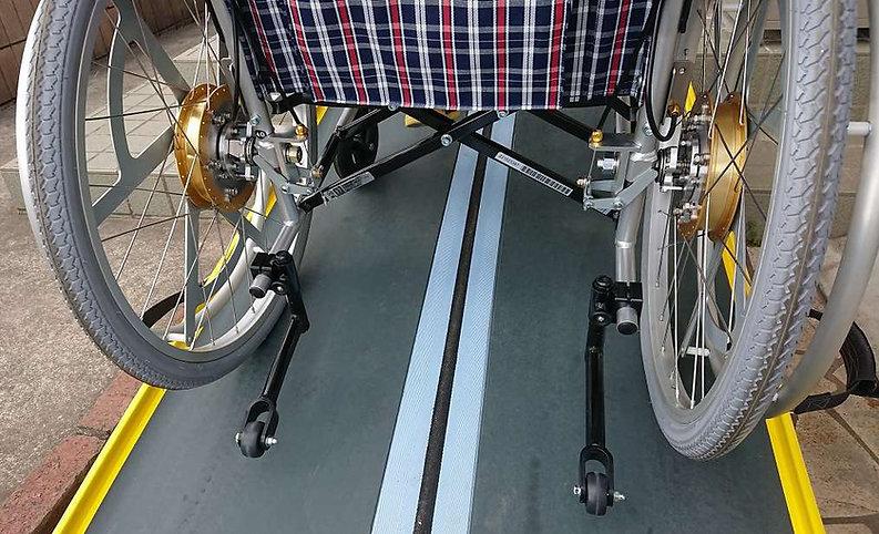 逆進防止車椅子
