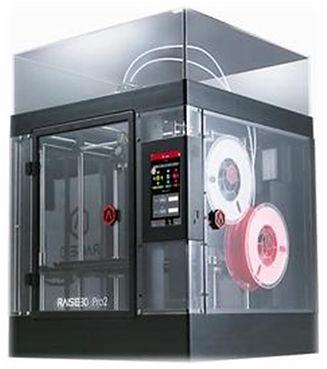 熱溶融積層方式3Dプリンタ