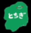 栃木県地図イラスト