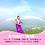Thumbnail: クムフラ(フラの師範)が教える、フラとヨガを融合した新感覚エクササイズ「アロハフロウ」を体験!(C2020830)
