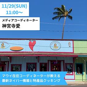 ai-san1129.png