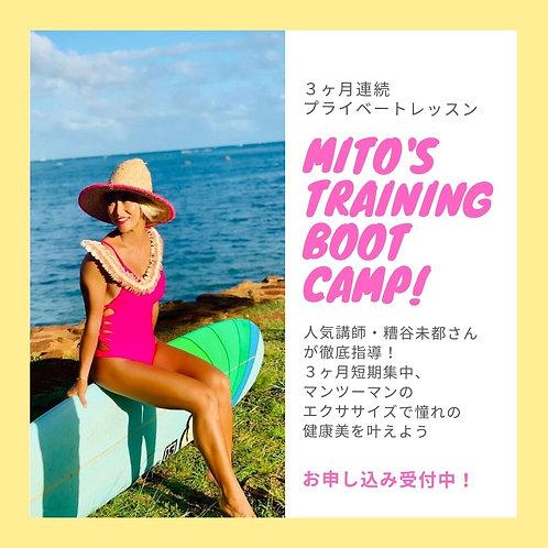 3ヶ月徹底!プライベートレッスン「MITO'S TRAINING BOOT CAMP」糟谷未都さんによる短期集中の健康美エクササイズ個別指導