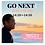 Thumbnail: 【GO NEXT! オンラインフェス・プログラム】糟谷修自が一問一答!心技体に語りかけるオンライン・サーフコーチング(L01201108)