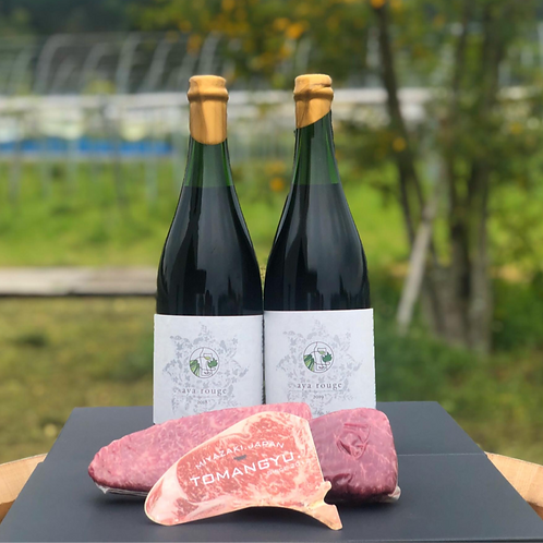 香月ワインズ & 都萬牛スペシャルコラボセット