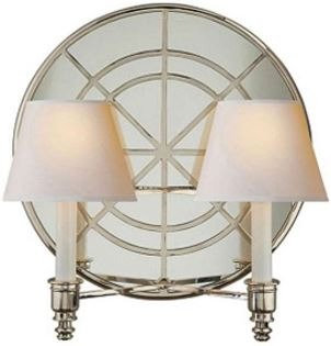 Visual Comfort, Global Double Arm Sconce