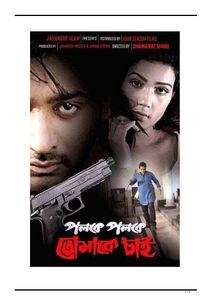 Kabhi Na Kabhi Full Movie In Hindi Free Download 3gp Movies