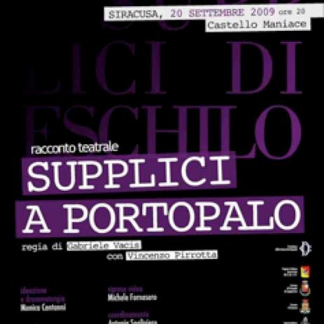 SUPPLEMENTS TO PORTOPALO