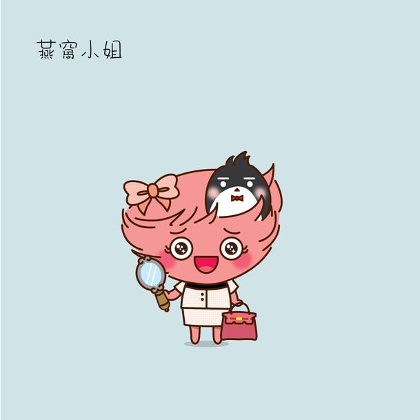 吉祥物代言人_new_style_final-07.jpg