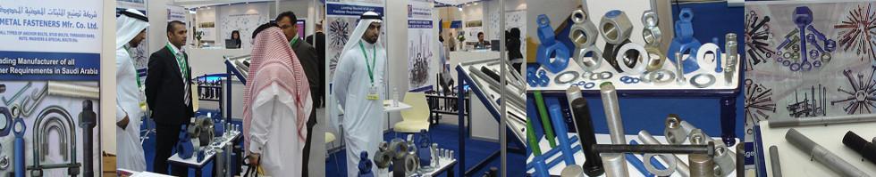 Saudi Fastener & Machine Tools Expo 2018