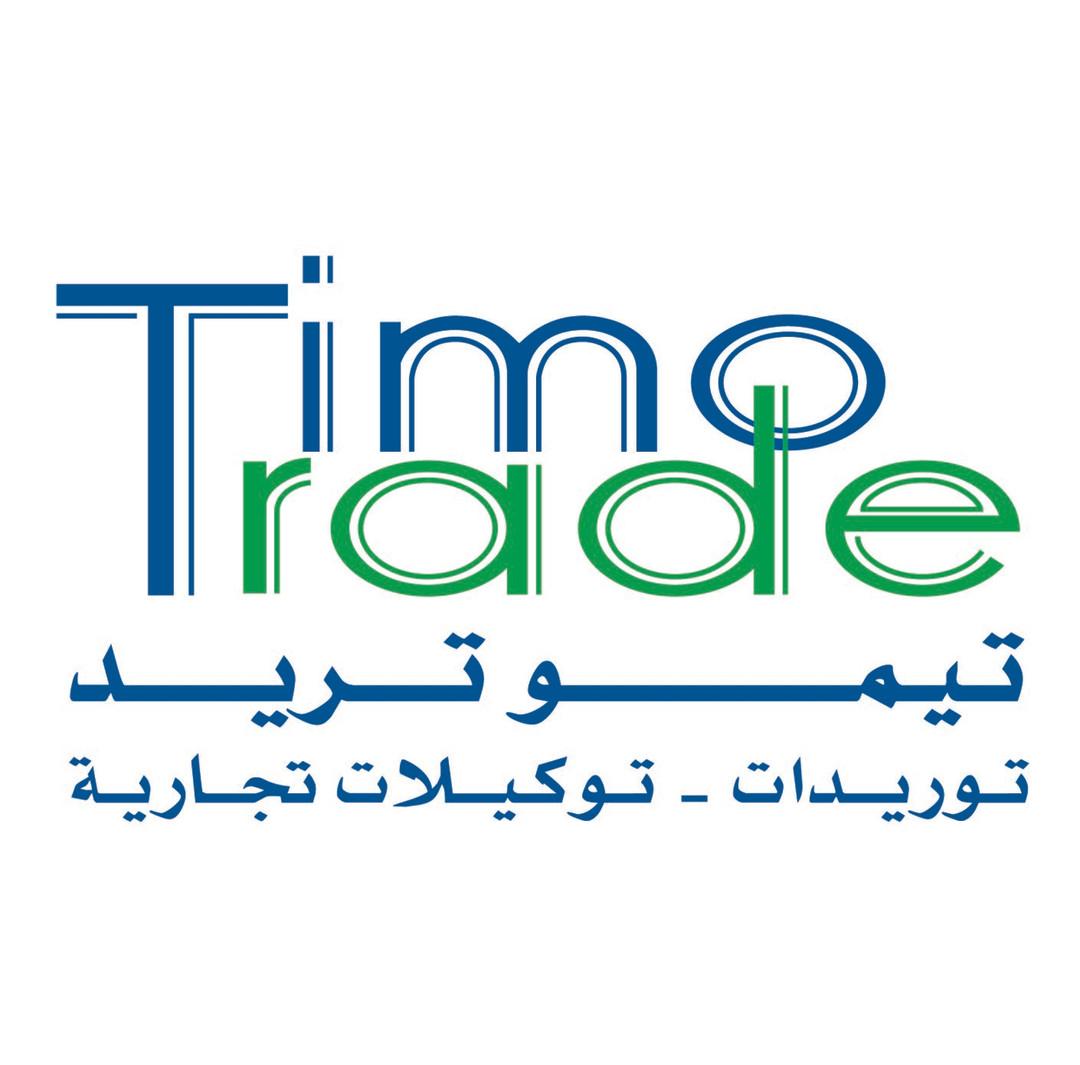 Timo Trade Logo.jpg