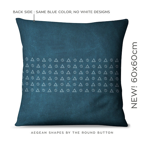 large cushion cover 60x60cm : elements