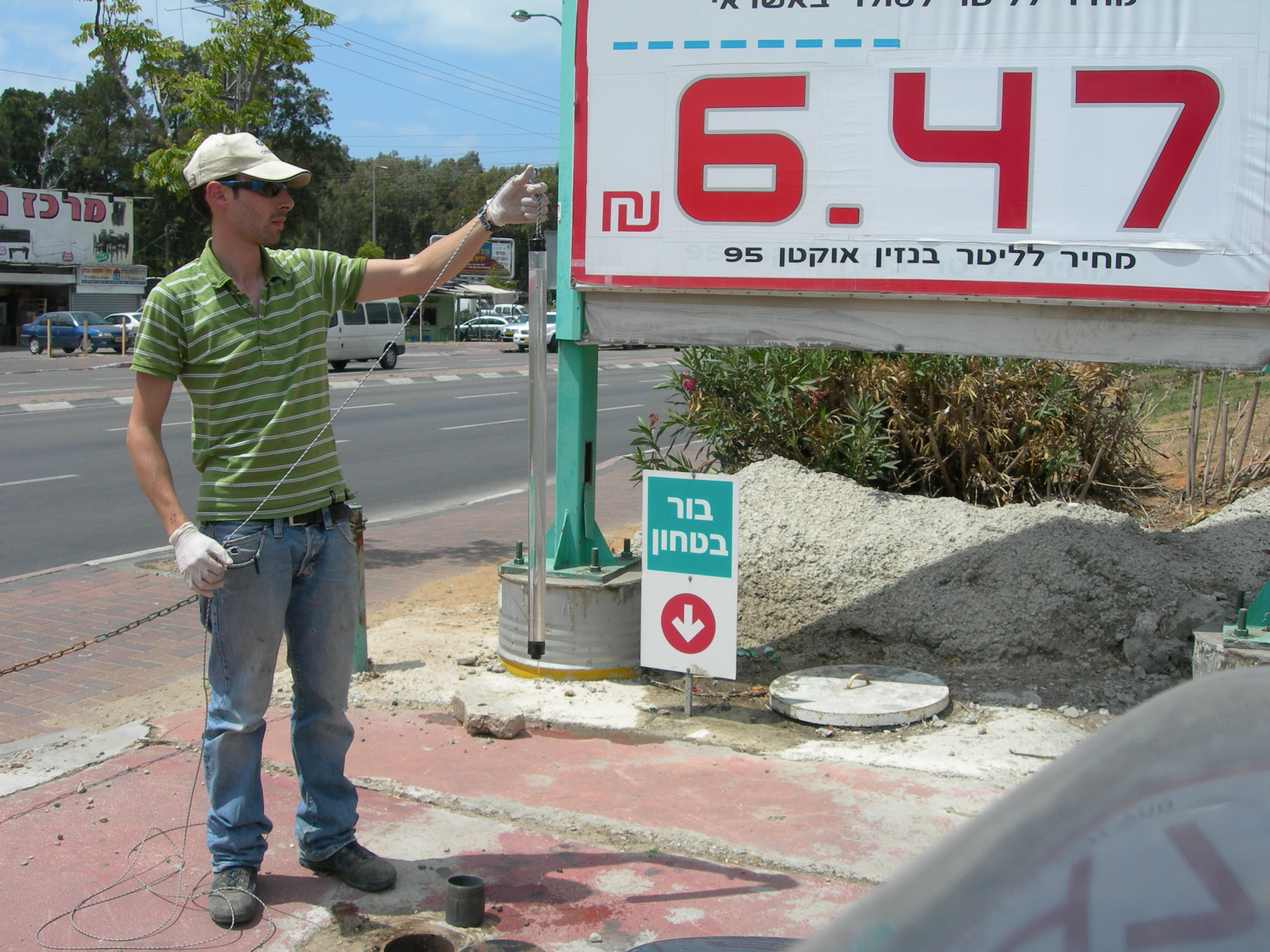 Water sampling at gas station